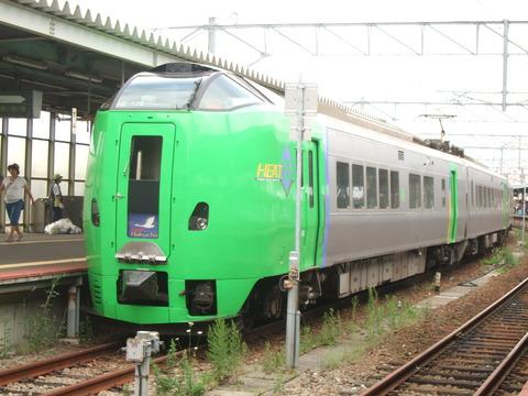 DSCF1245
