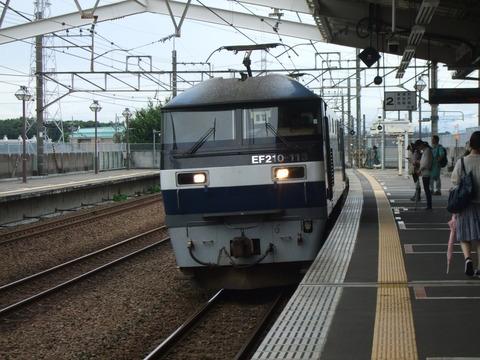 DSCF0650