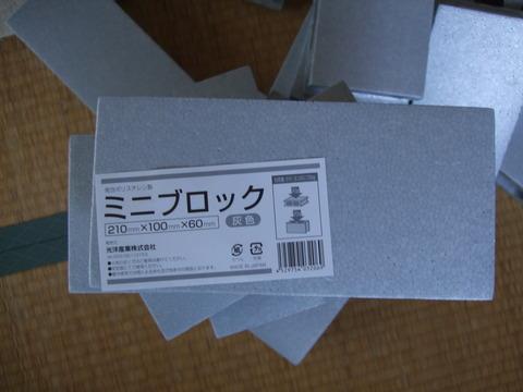 DSCF0356