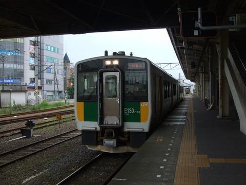 DSCF0477