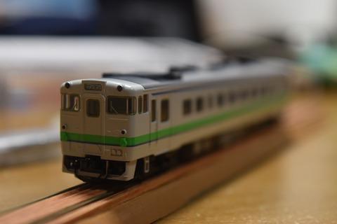 DSC_0505