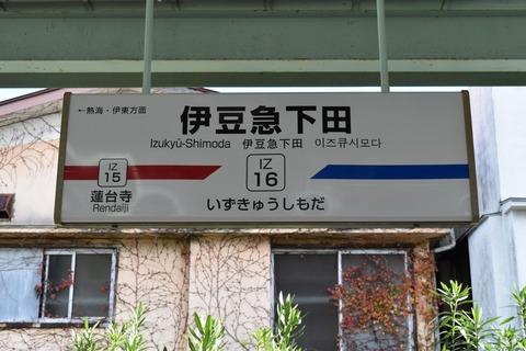 DSC_0075_02