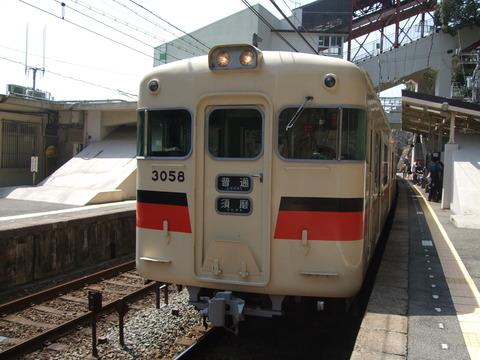DSCF0011