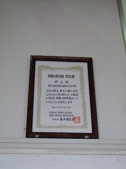 DSCF0487