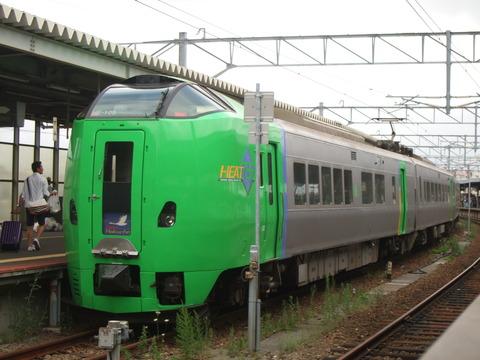 DSCF1244