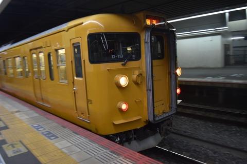 20160324-591