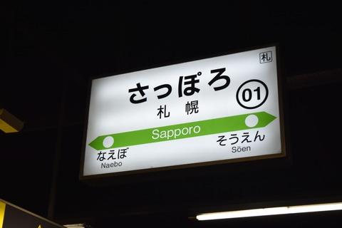 DSC_0131_01