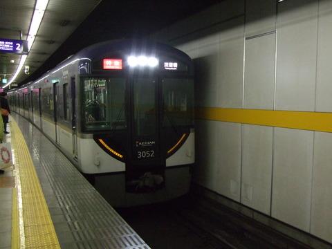 DSCF1429