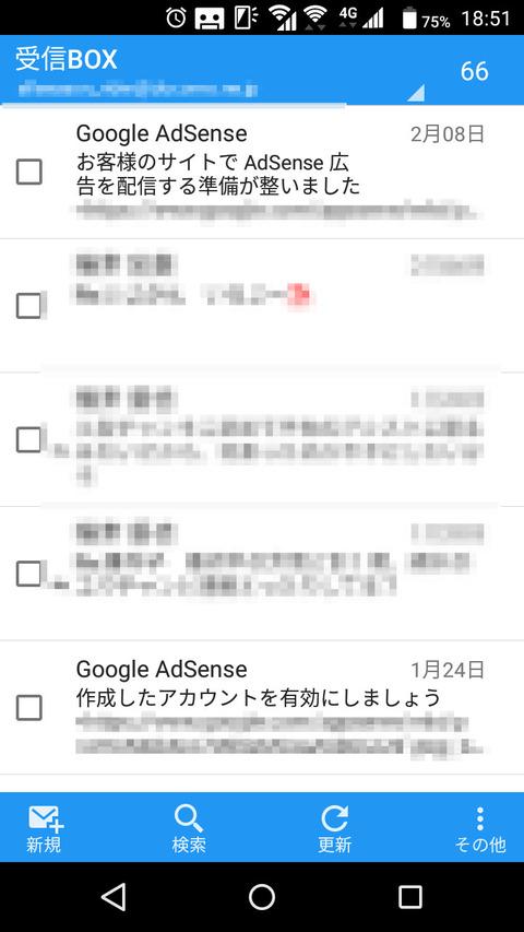Screenshot_20190211-185136