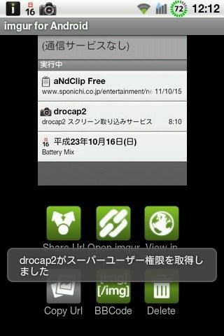 CAP2011101612121