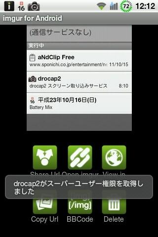 CAP201110161212