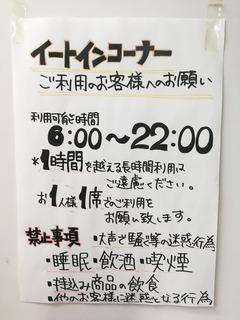 IMG_20171024_212229