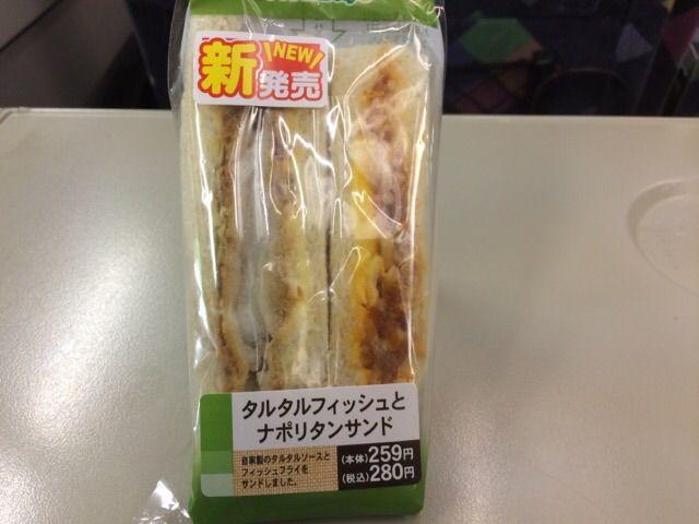 NEWDAYSのサンドイッチ