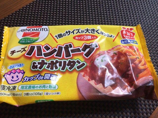 冷凍食品のナポリタン