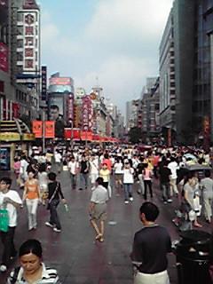 上海−南京路一望