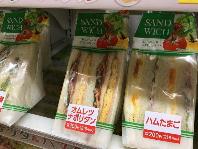 ローソン100のナポリタンサンドイッチ