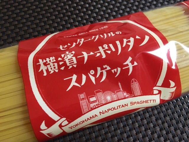 ボルカノの麺
