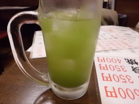 緑茶ハイ♪
