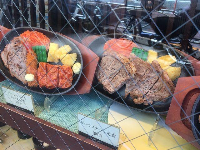 やよい軒のビーフステーキ定食のサンプル