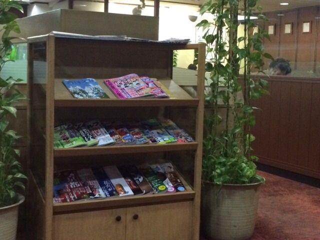池袋フラミンゴの雑誌・新聞コーナーは充実