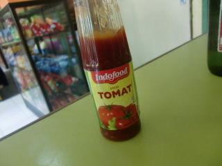 トマトケチャップあり!