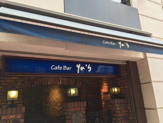 カフYu'sの外観