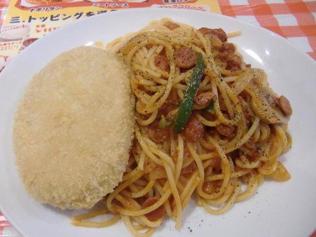スパマッチョのナポリタン