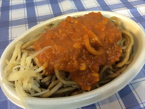みかづきのイタリアンを食べる