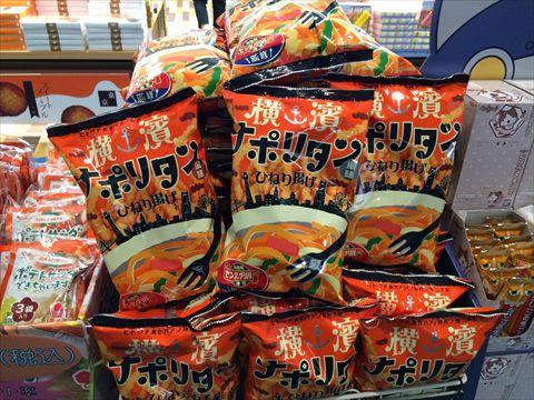 羽田空港でたくさん売ってた!