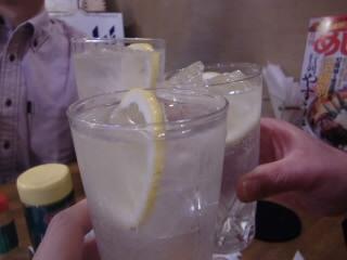 ハピネスはレモンサワーでかんぱーい