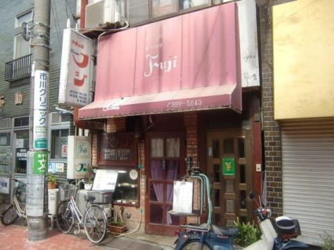 高円寺キッチン フジの外観