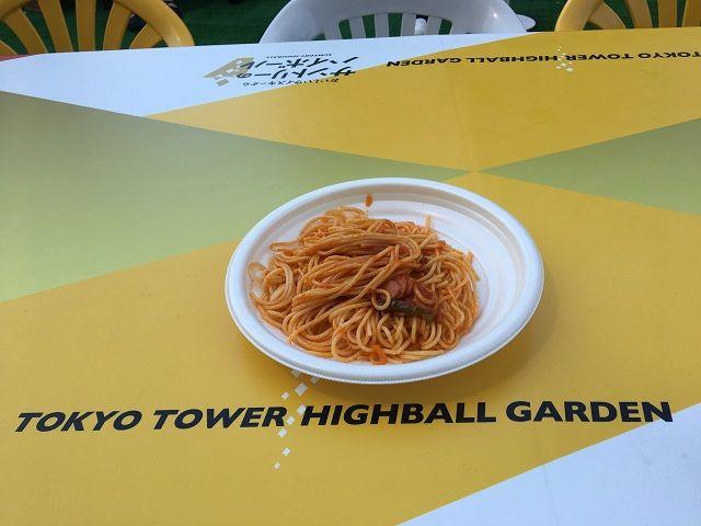 TOKYO TOWER HIGHBALL GARDENのナポリタン
