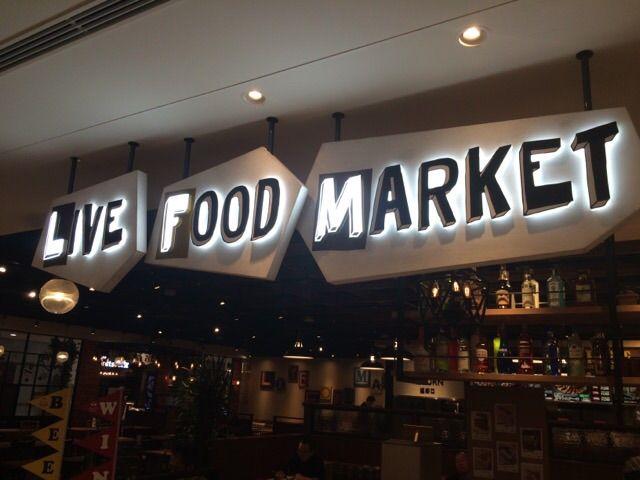 ヨドバシ8階のライブフードマーケット