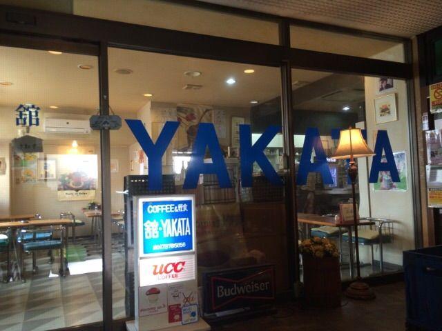 喫茶店館の入り口