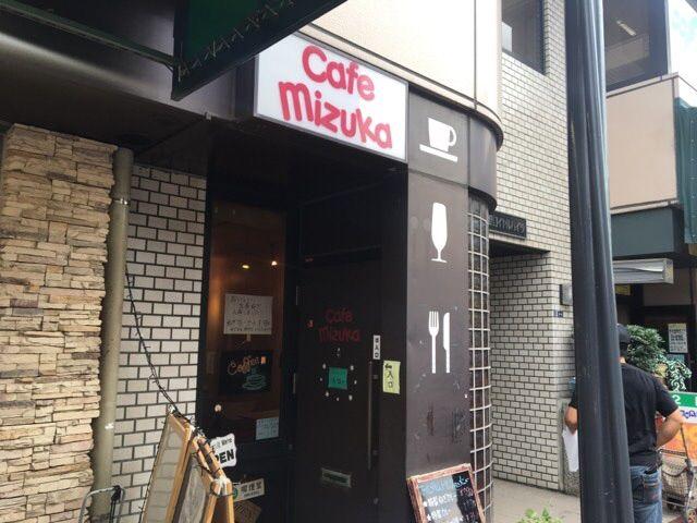 カフェミズカの入り口