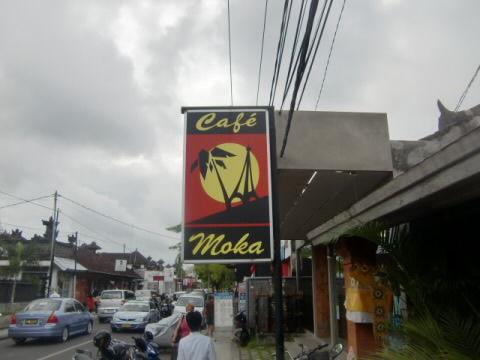 Cafe Mokaの看板