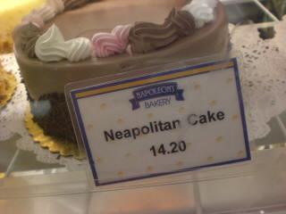 neaopolitan cake