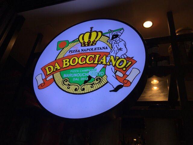 DA BOCCIANOの入口