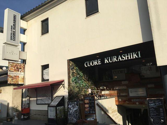CUORE KURASHIKIの外観