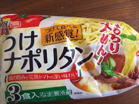 中野製麺のつけナポリタン