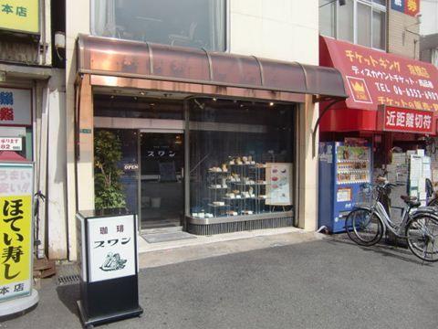 京橋スワンの外観