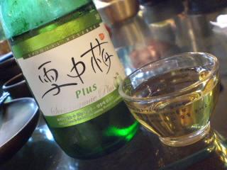 韓定食-梅酒