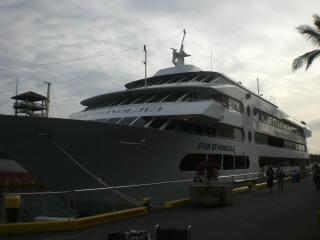 3star dinner cruise