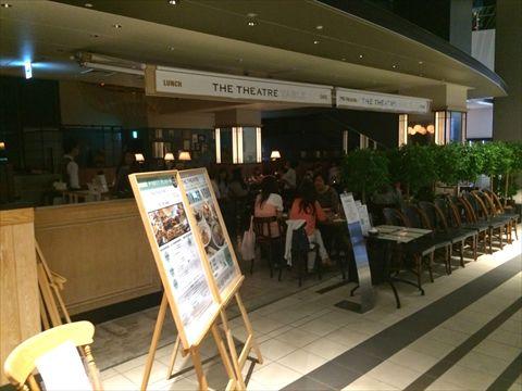 渋谷のシアターテーブル