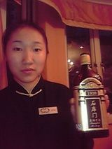 上海−角煮HOMES紹興酒