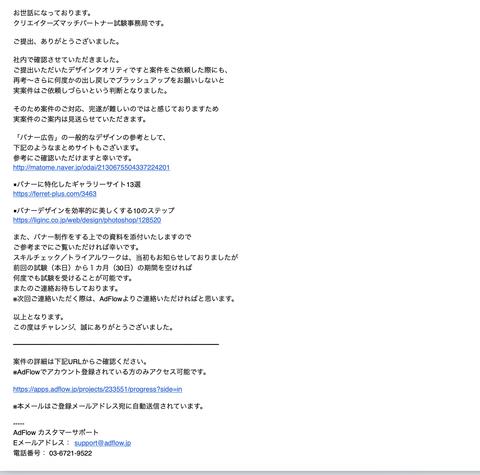 スクリーンショット 2019-05-29 11.01.27