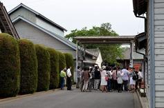 s-群馬だ富岡だー寮です