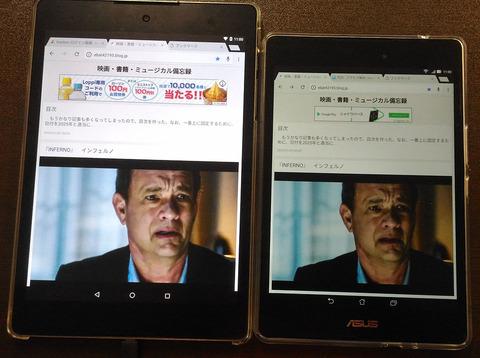 ZenPad002