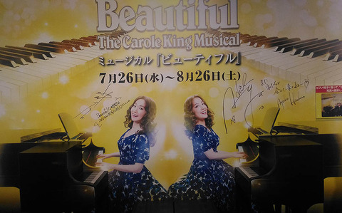 Beautiful_01