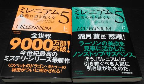 Millenium05-02